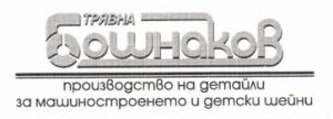 бошнаков